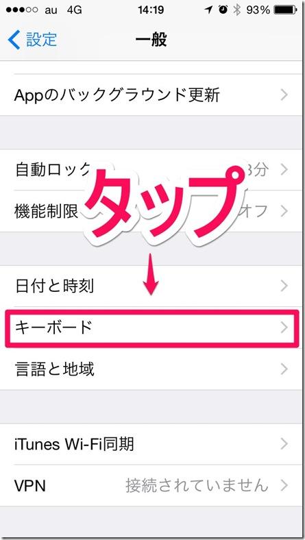 iPhone-2014.09.22-14.19.37.000_092214_022014_PM