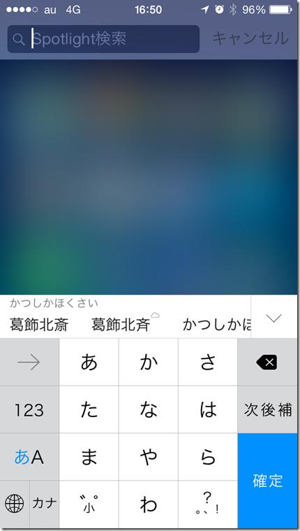 iPhone-2014.09.24-16.50.11.000
