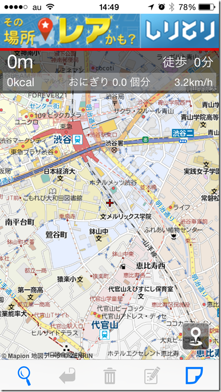 iPhone-2014.10.02-14.49.20.000