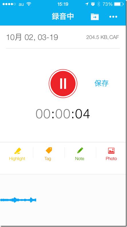 iPhone-2014.10.02-15.19.21.000