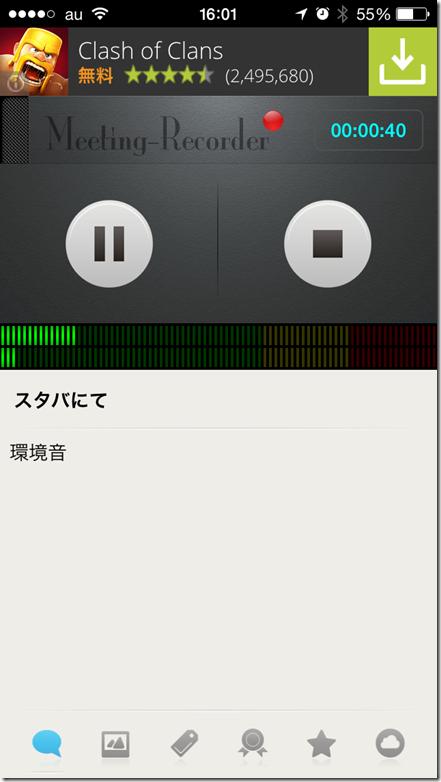 iPhone-2014.10.02-16.01.46.000