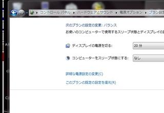 CapD20100726.jpeg