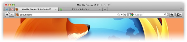 Main feature screen mac Firefox00001 20120625